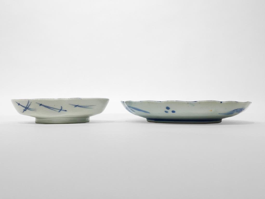 Two Japanese Imari Dishes - 2