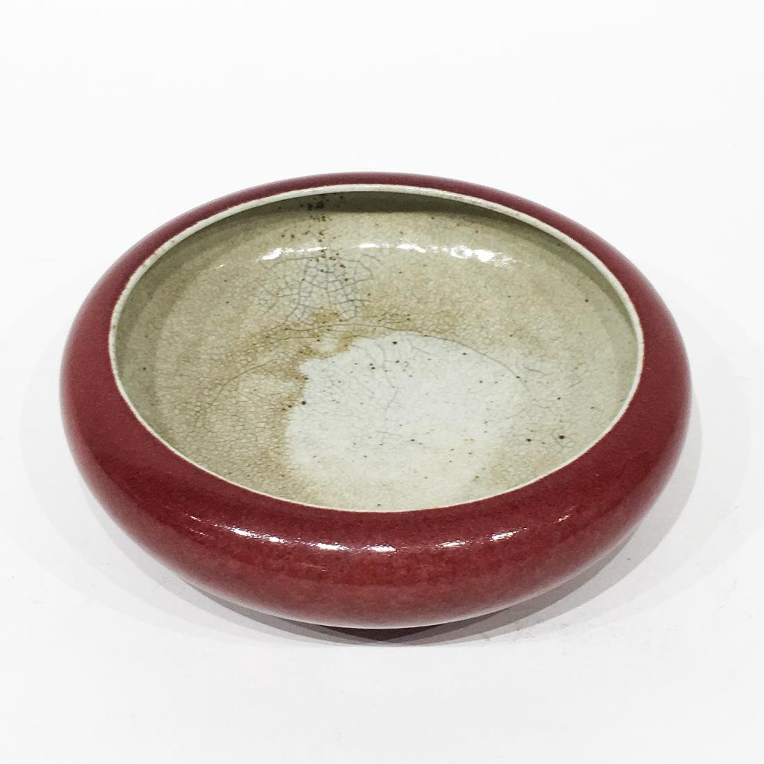 A Chinese Porcelain Brush Washer with Copper Red Glaze - 2