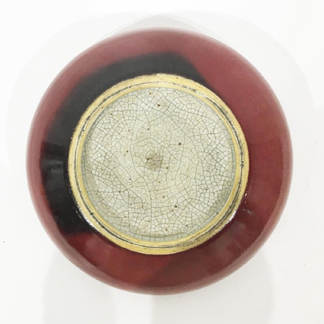 A Chinese Porcelain Brush Washer with Copper Red Glaze - 3
