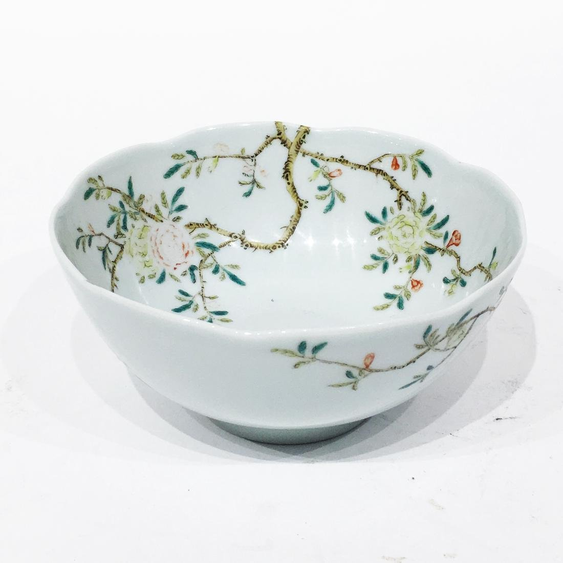 A Chinese Famille Rose Bowl - 2