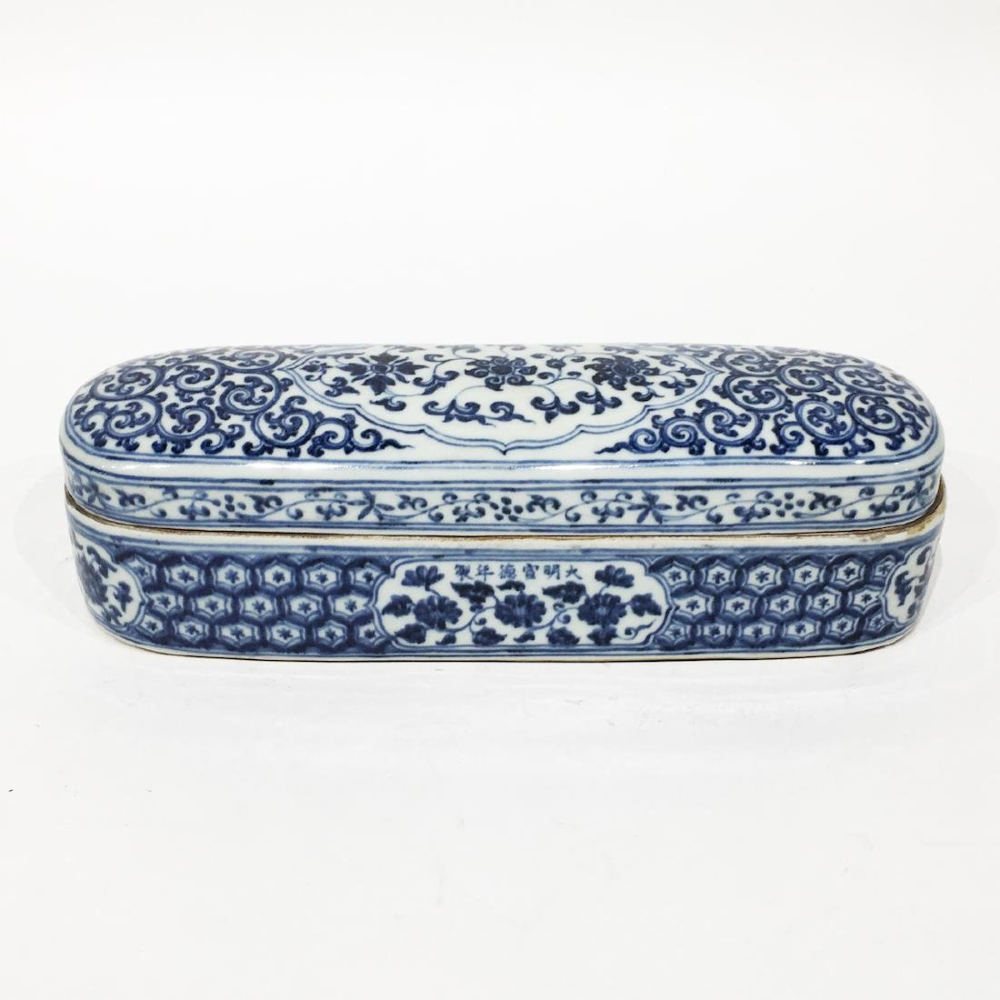 A Chinese Blue and White Porcelain Box with Cover - 2