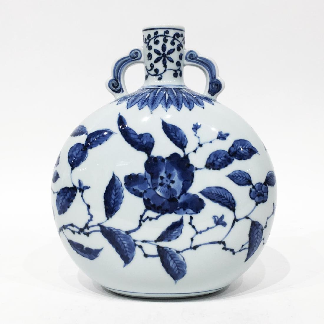 Chinese Blue and White Pilgrim Flask