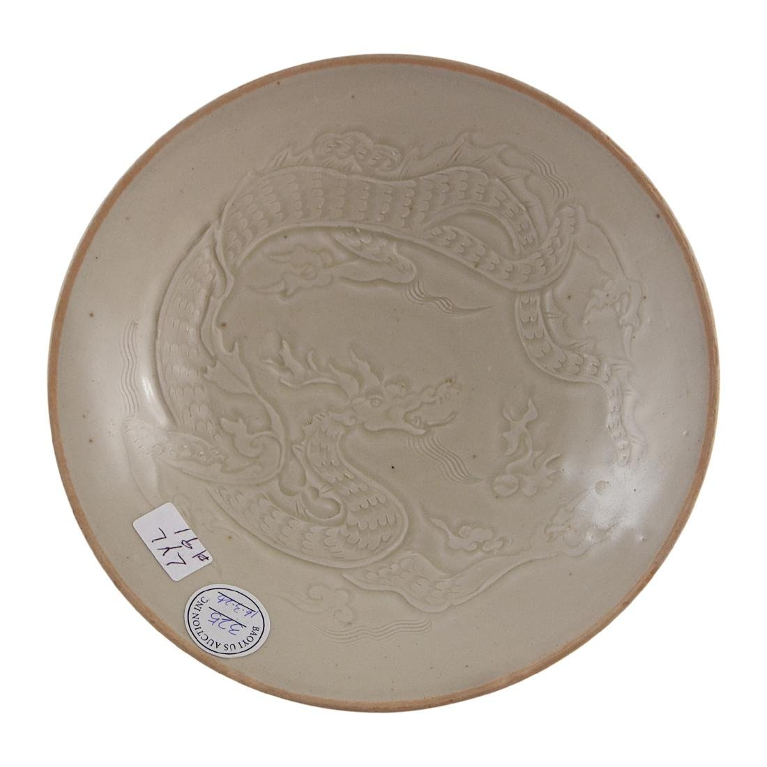 Chinese Ding Ware Porcelain Plate with Dragon Pattern