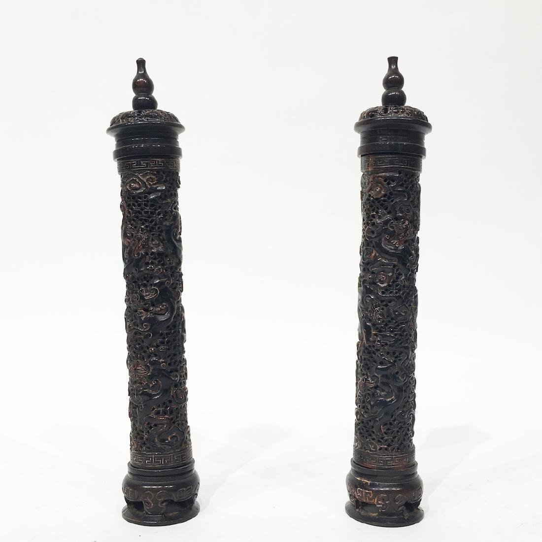 Chinese Carved Buffalo Horn Cricket Cages or Perfumer