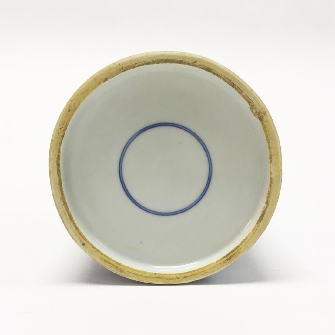 Chinese Blue and White Porcelain Brush-Pot - 4