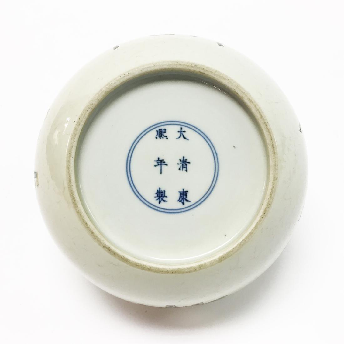 Chinese Porcelain Vase - 4
