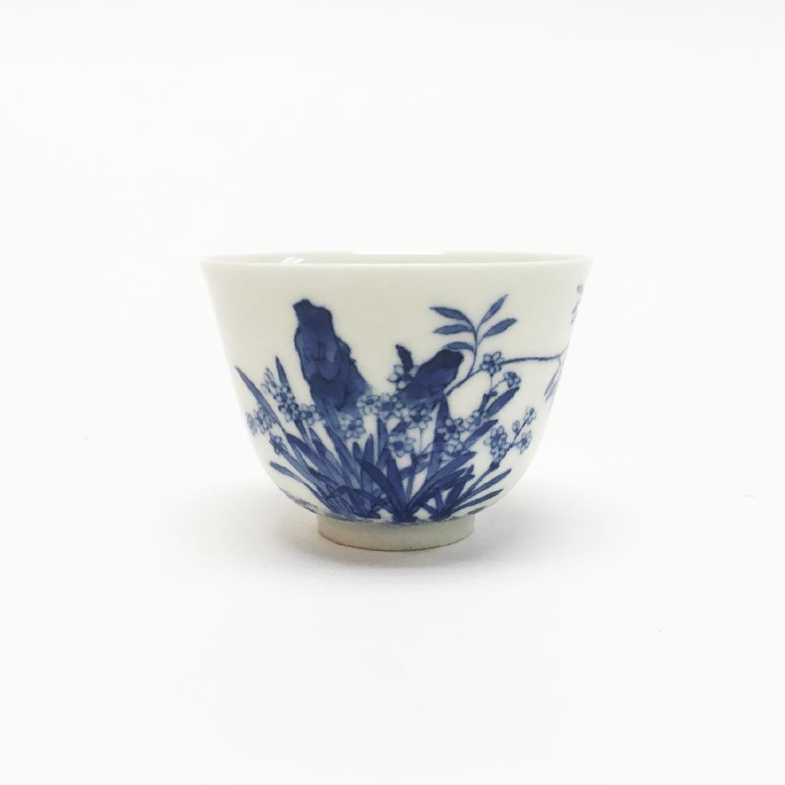 Chinese Porcelain Blue and White Wine Cup