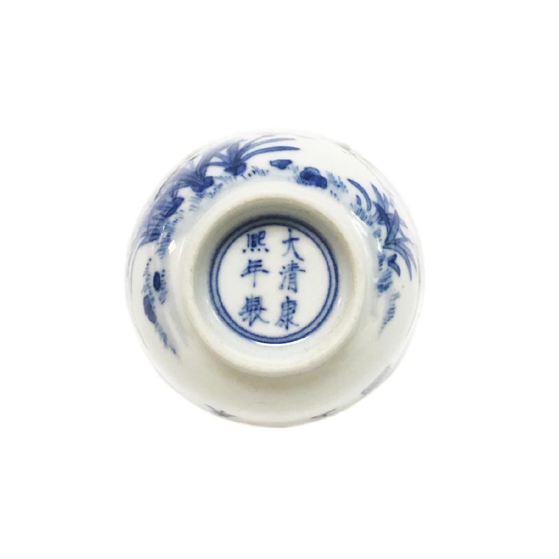 Chinese Porcelain Blue and White Wine Cup - 4