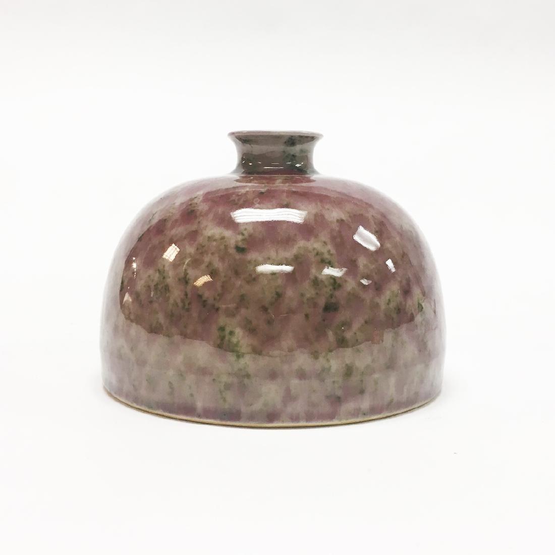 Chinese Porcelain Glazed Brush Washer
