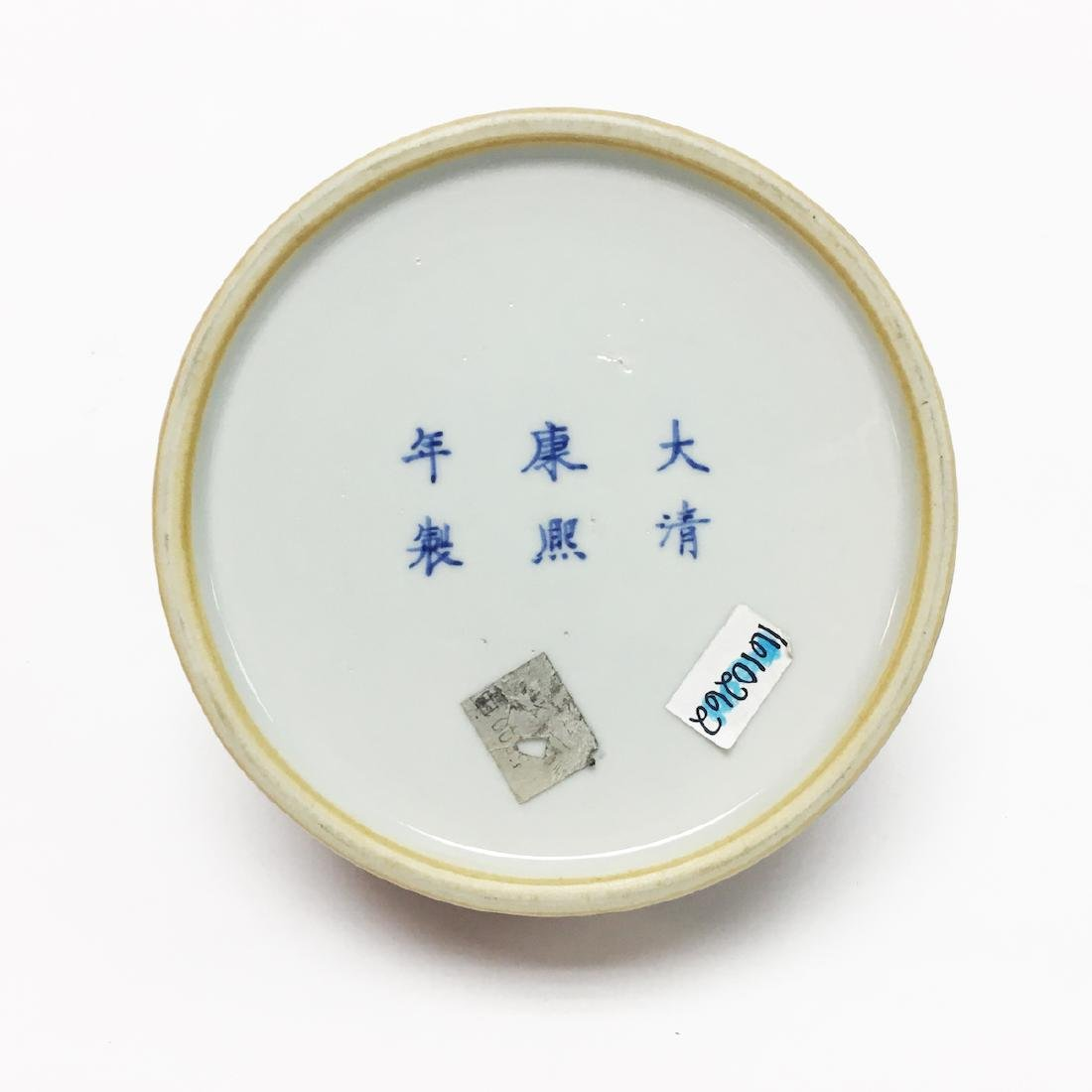 Chinese Porcelain Glazed Brush Washer - 3