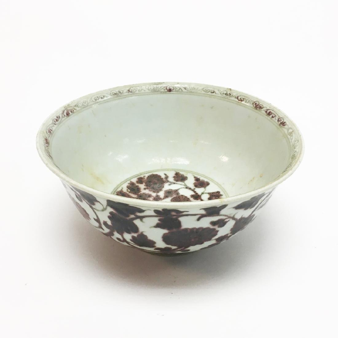 Chinese Porcelain Bowl, Ming Dynasty - 2