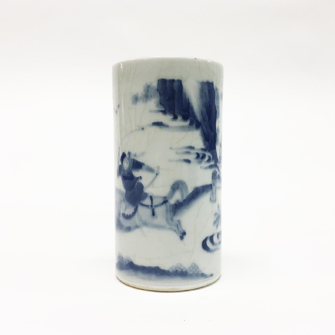 Chinese Porcelain Blue and White Brush Pot - 2