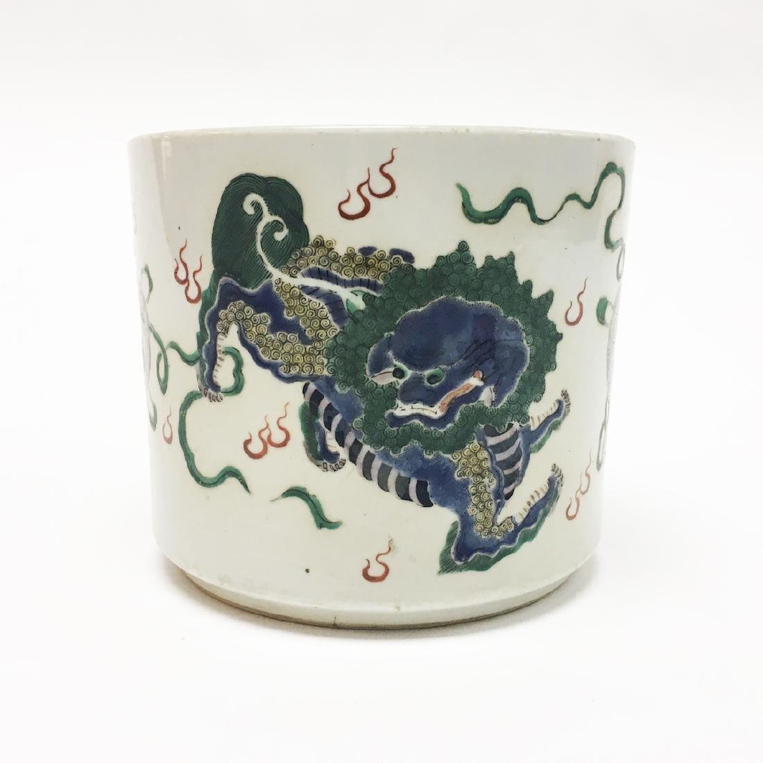 Chinese Porcelain Famille Rose Brush Pot - 2