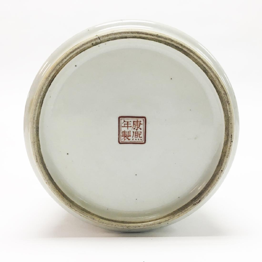 Chinese Porcelain Famille Rose Brush Pot - 4