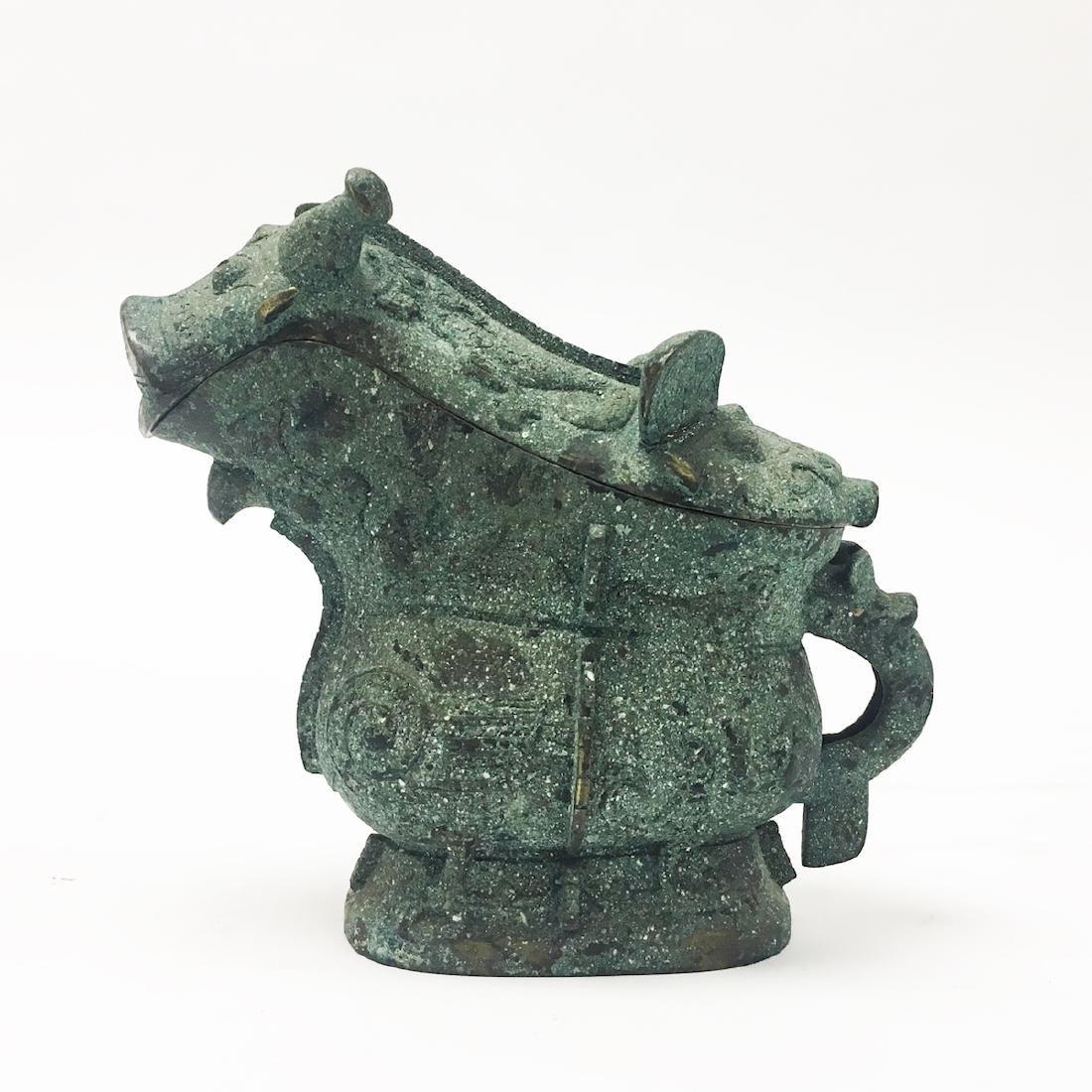 20th Century Bronze Vessel