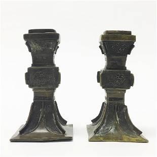 Pair of Chinese Bronze Vases 19th century