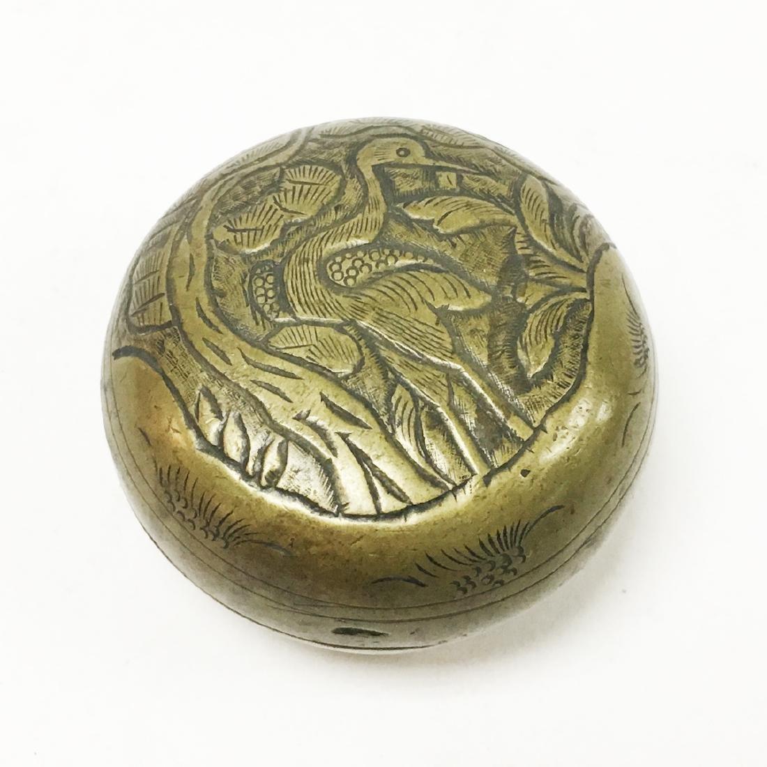 Chinese Bronze Round Box