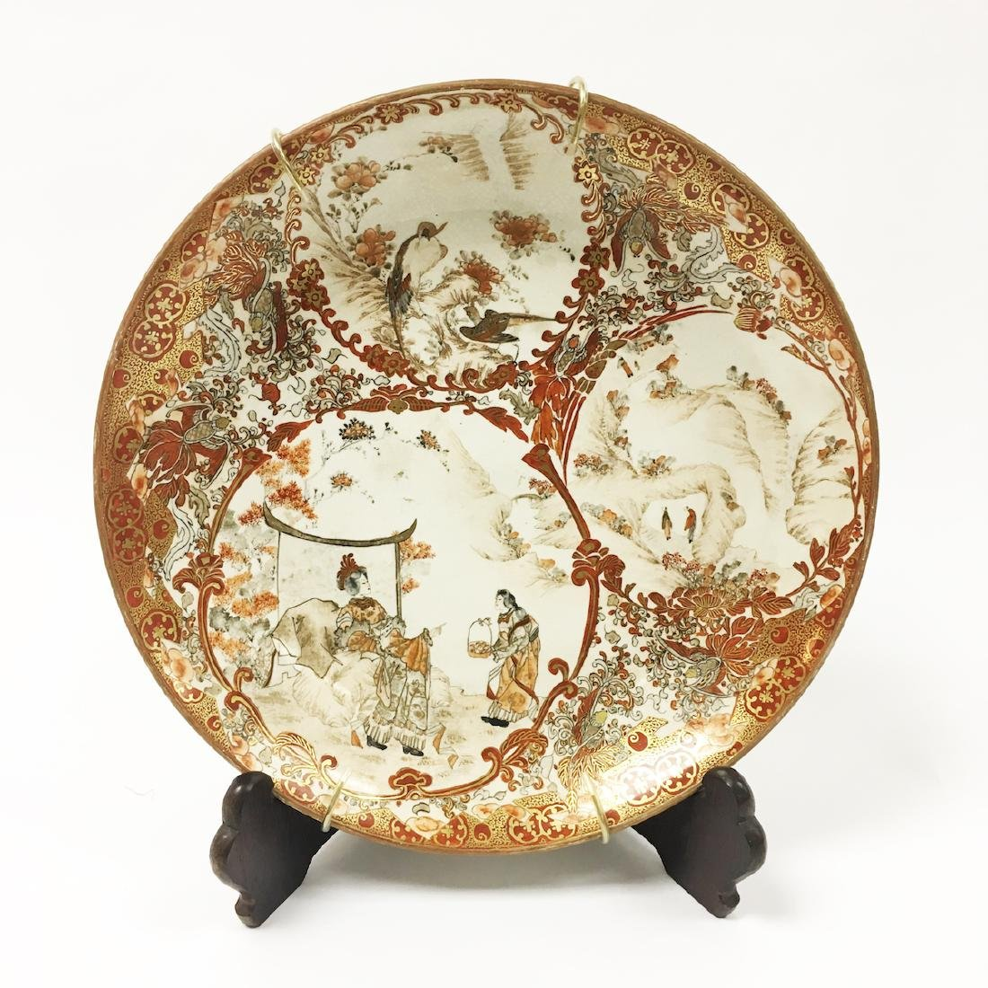 Japanese Porcelain Signed Charger