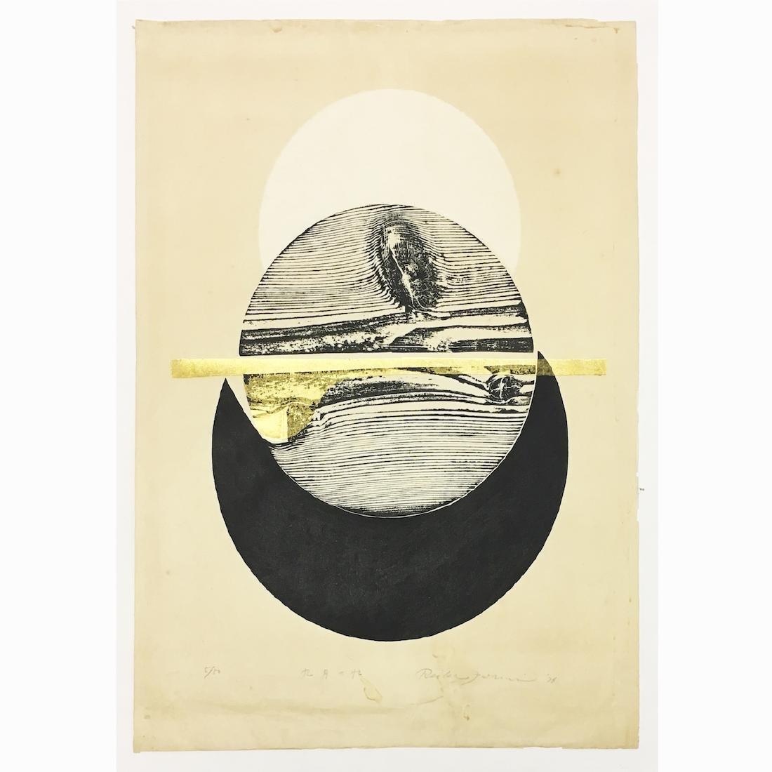 Japanese Print (Water in September) by Reika Iwam