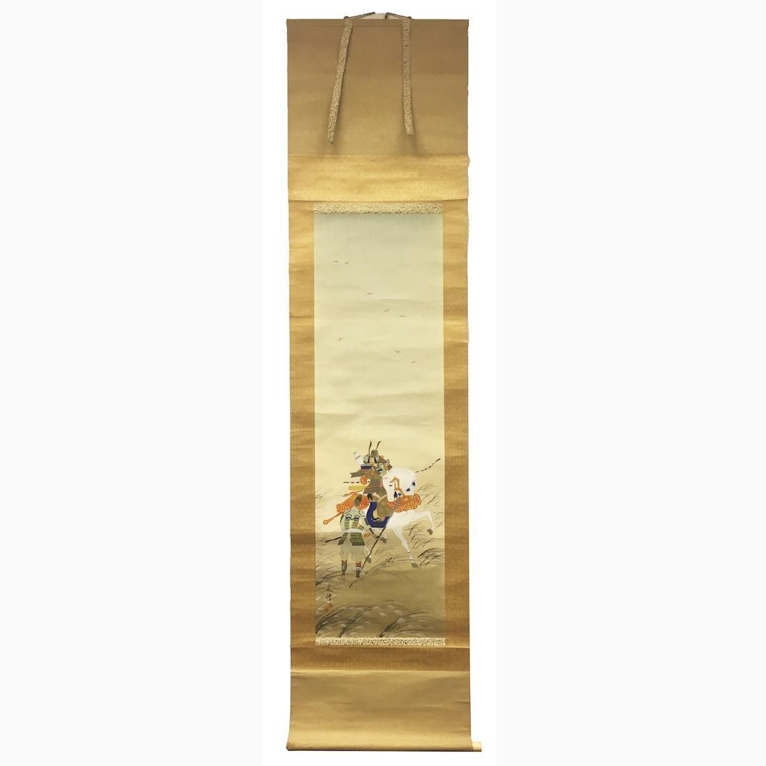 Japanese Scroll of Two Samurai