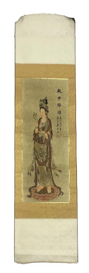 GuanYin Bodhisattva Scroll