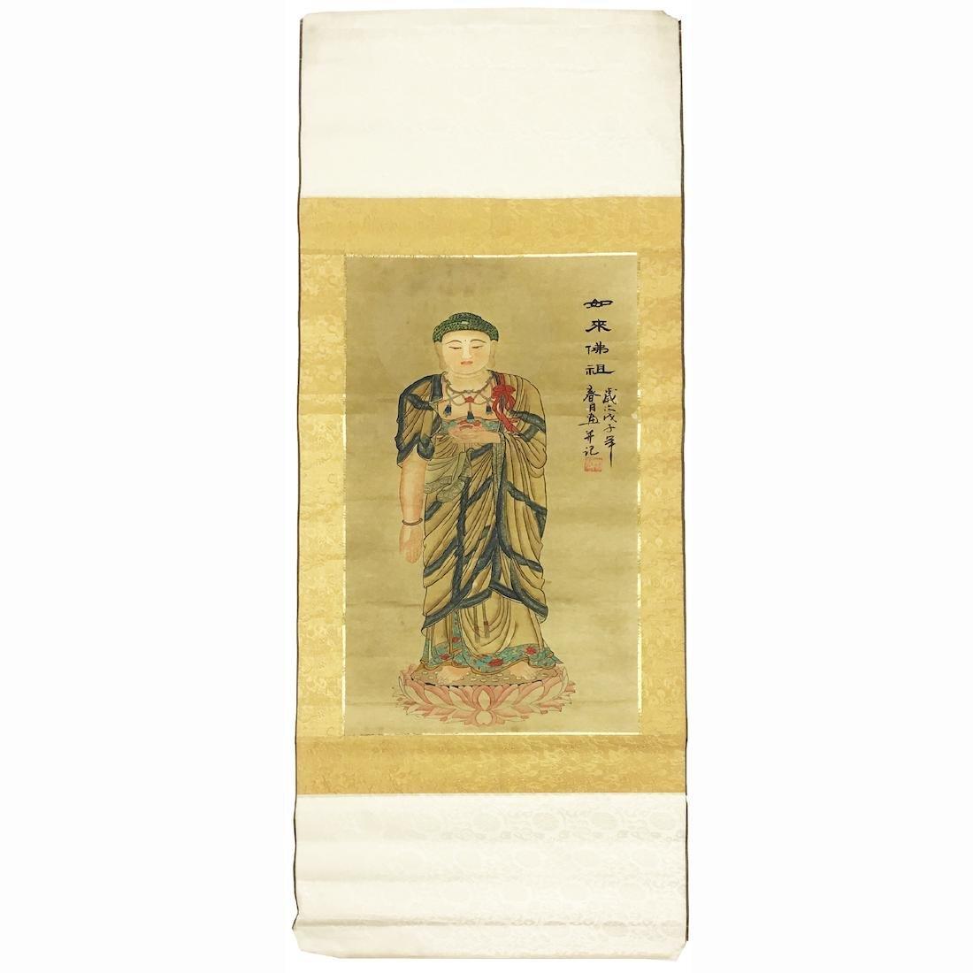 Gautama Buddha Scroll