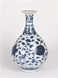 Chinese Blue and White Vase, Marked