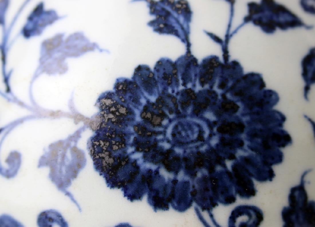 Chinese Blue and White Vase, Marked - 3