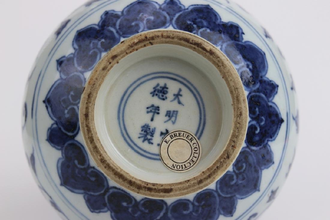 Chinese Blue and White Vase, Marked - 5