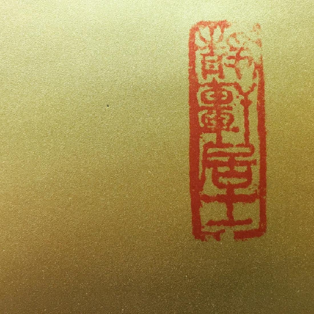 Chinese Scroll with Poem - 2