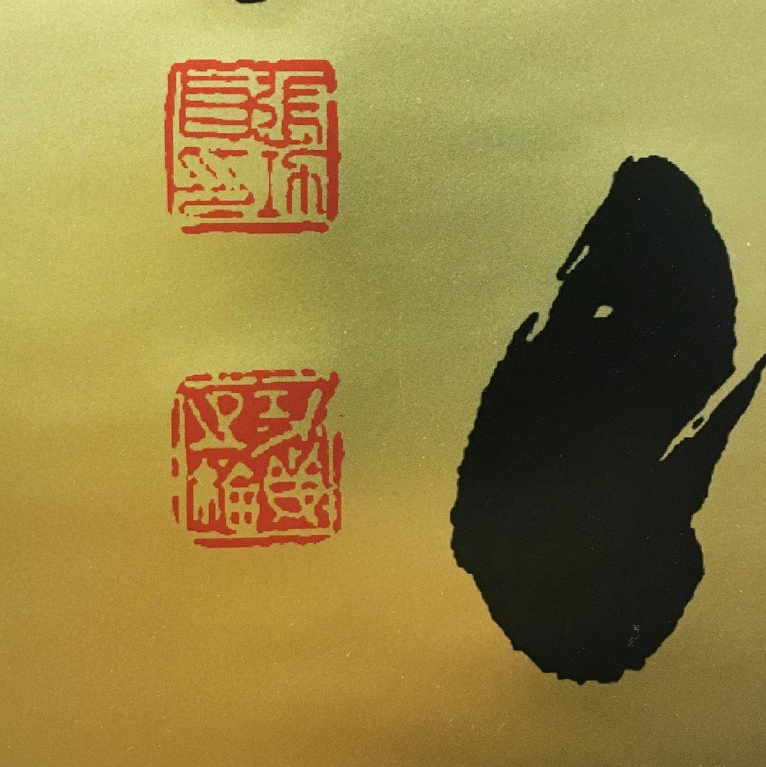 Chinese Scroll with Poem - 3