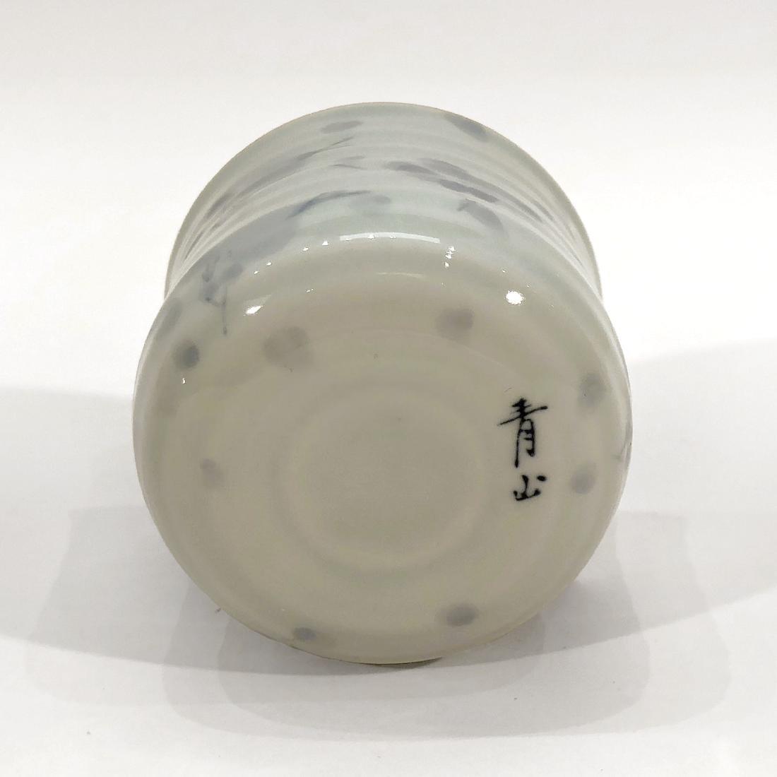 Japanese Tea Kettle & Cup Set - 3