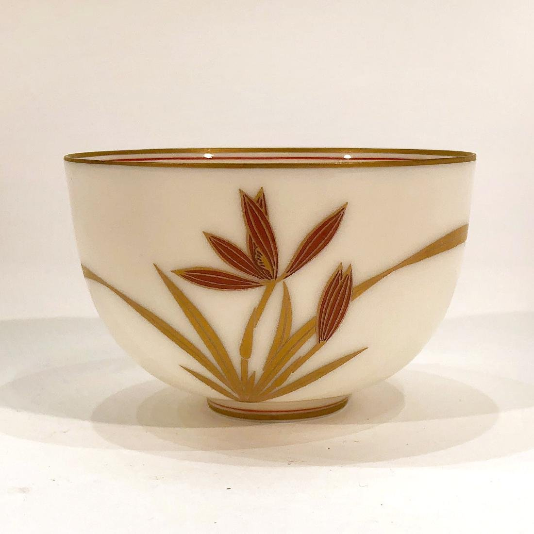 Set of 10 Japanese Porcelain Tea Cups - 2