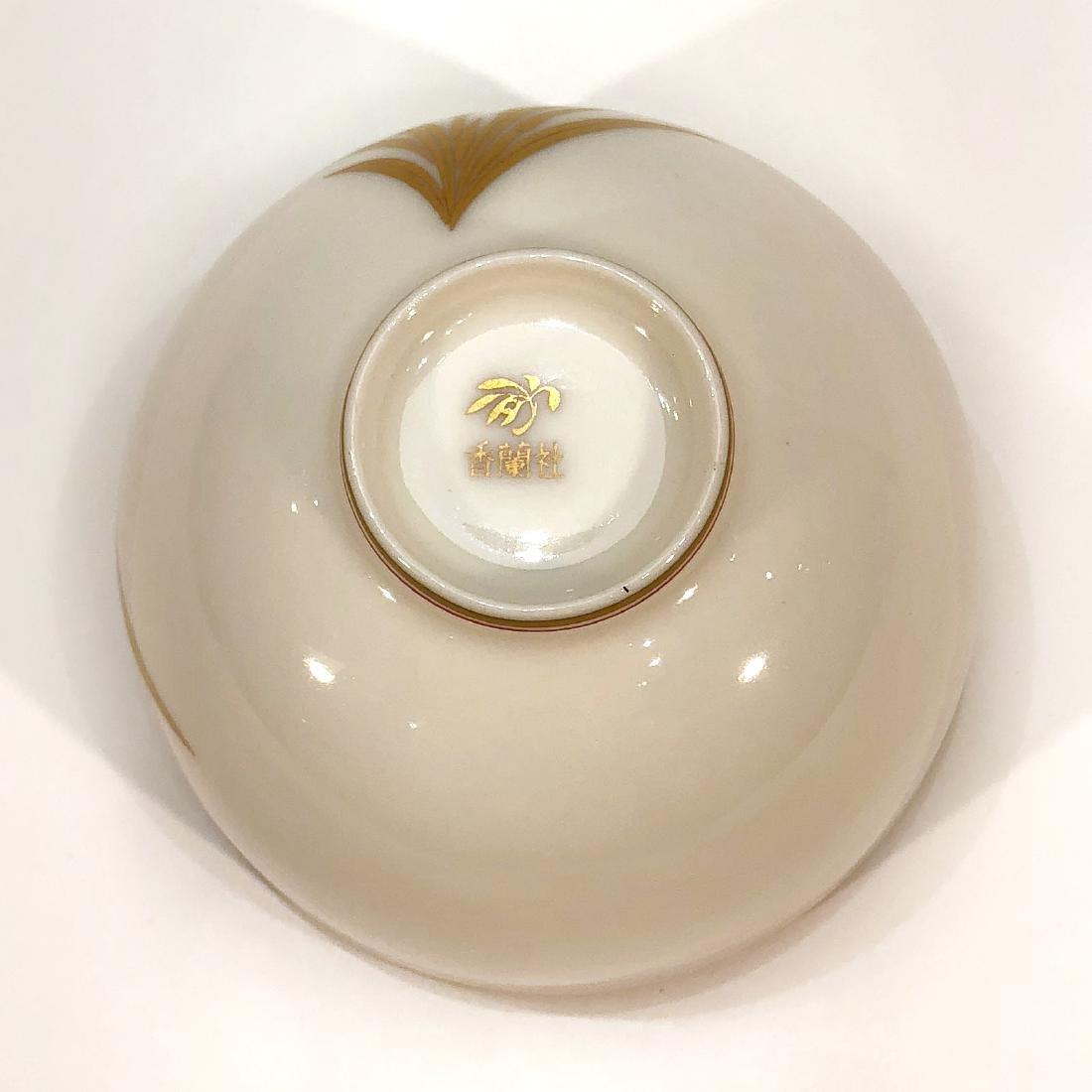 Set of 10 Japanese Porcelain Tea Cups - 3