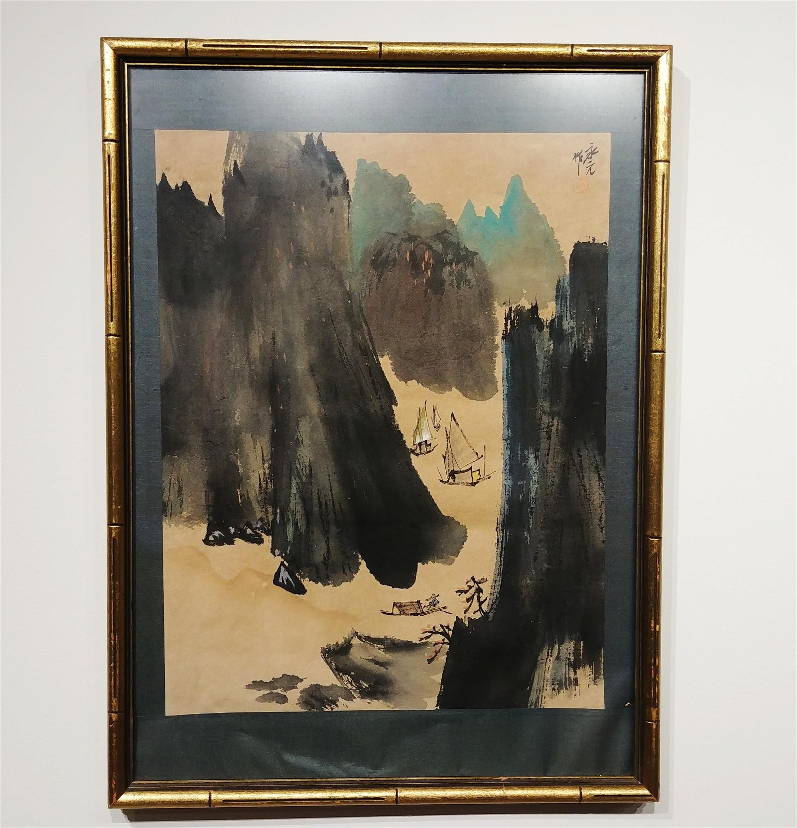 Chinese Landscape Painting, Framed, Signed. No Reserve!