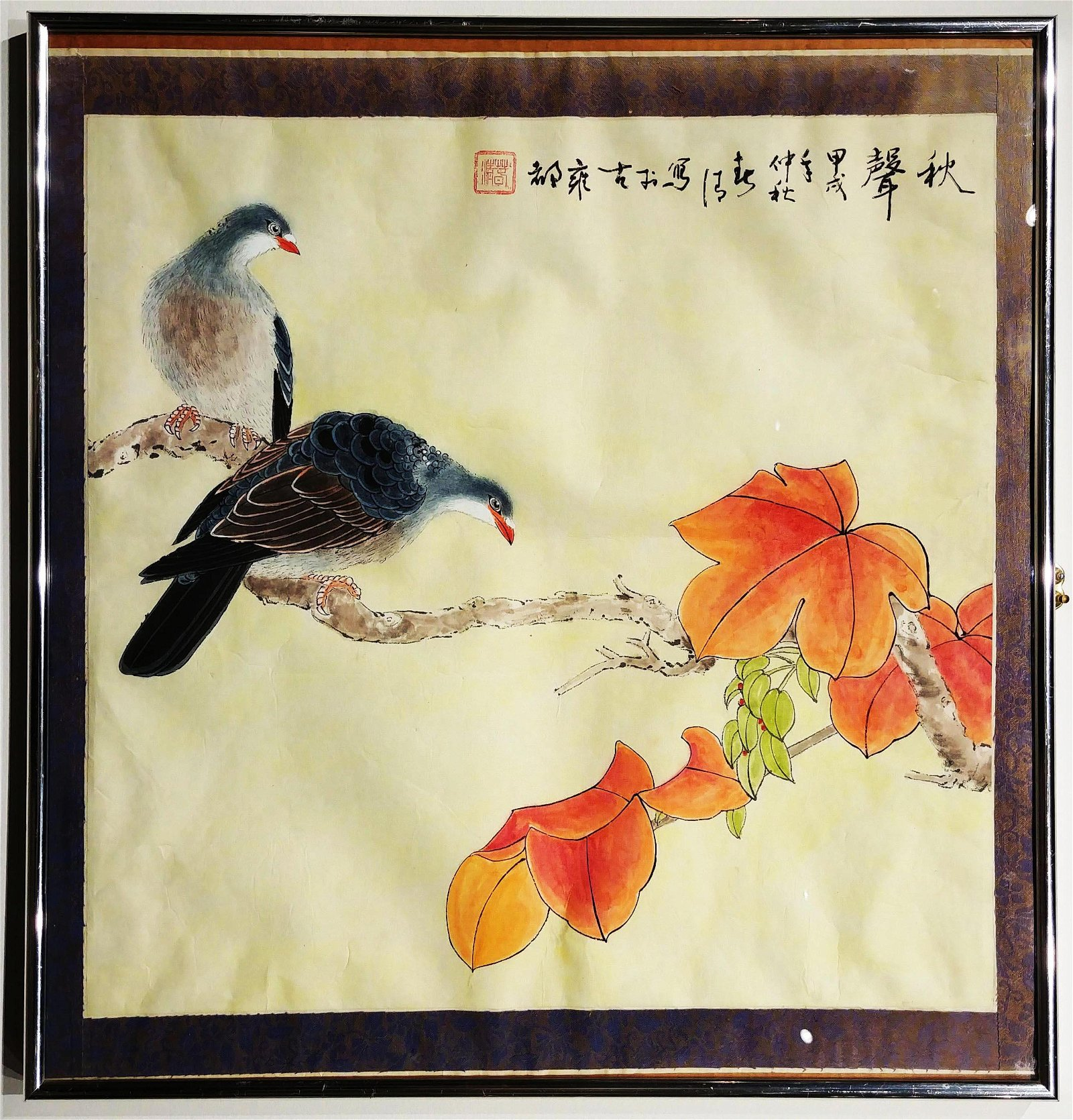 Fine Chinese Painting on Paper, Signed & Stamped