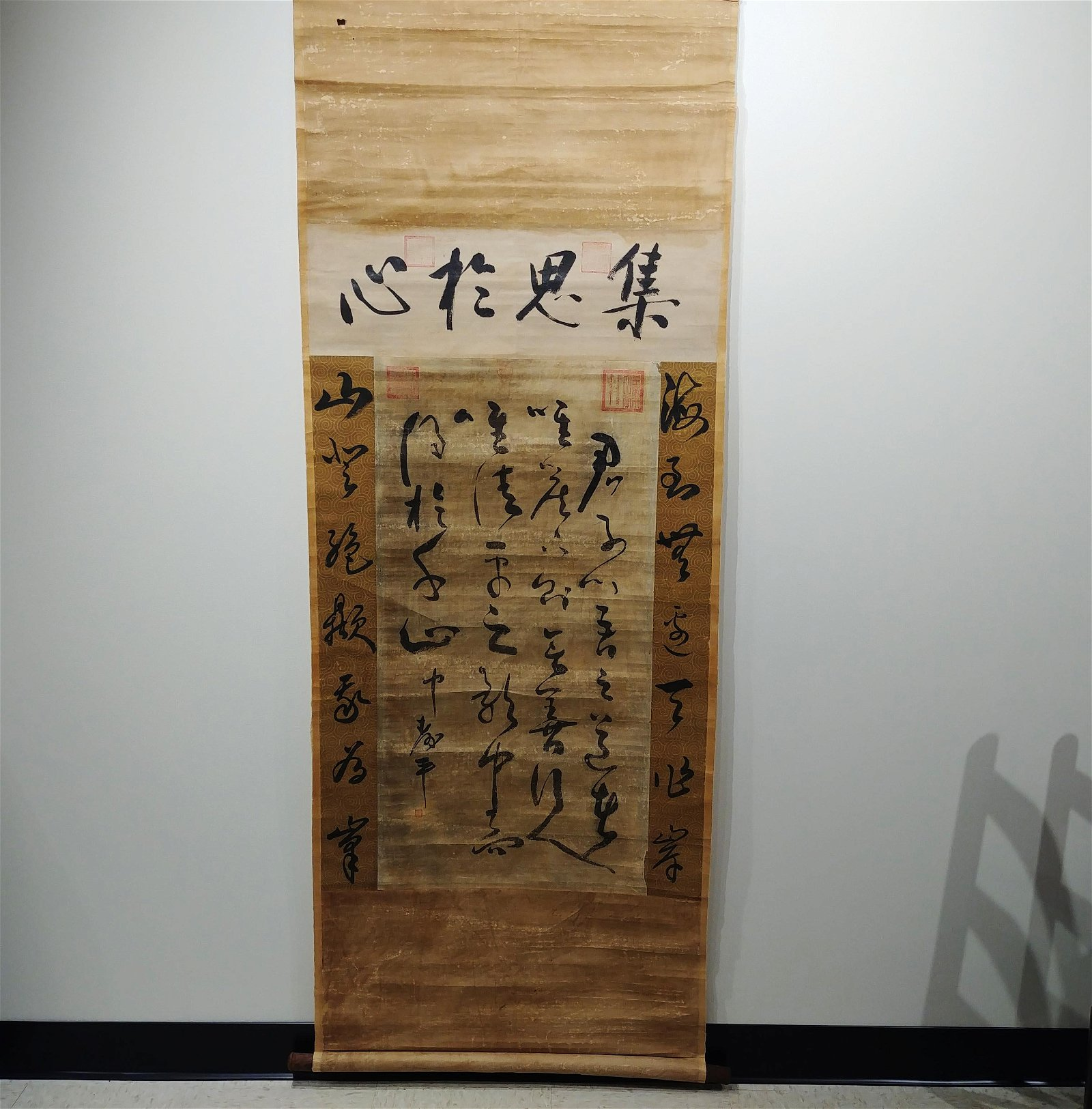 Chinese Hanging Scroll with Calligraphy, 19th century