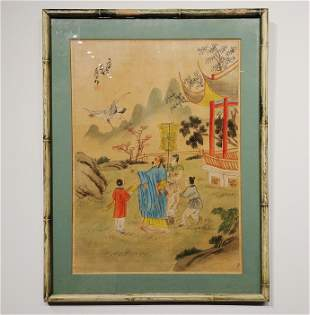Chinese Painting on Paper Framed