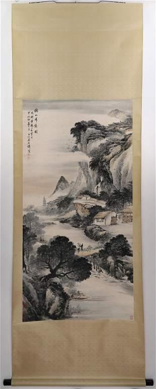 HUANG BIN HONG (1865-1955),painted in 1954.