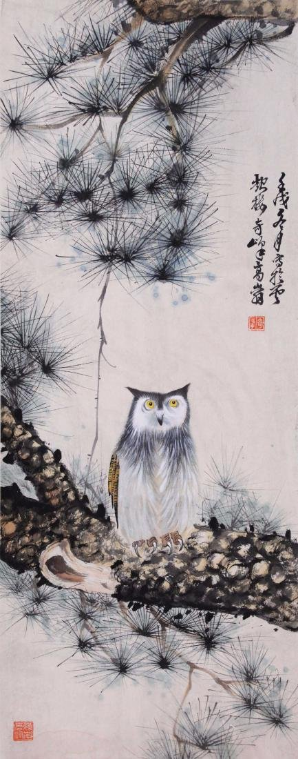 GAO QIFENG ( ATTRIBUTED TO, 1889-1933), OWL