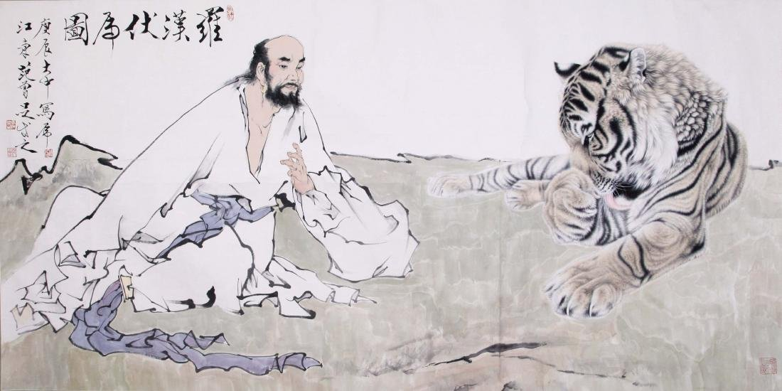 FAN ZENG (1938-), LUOHAN AND TIGER