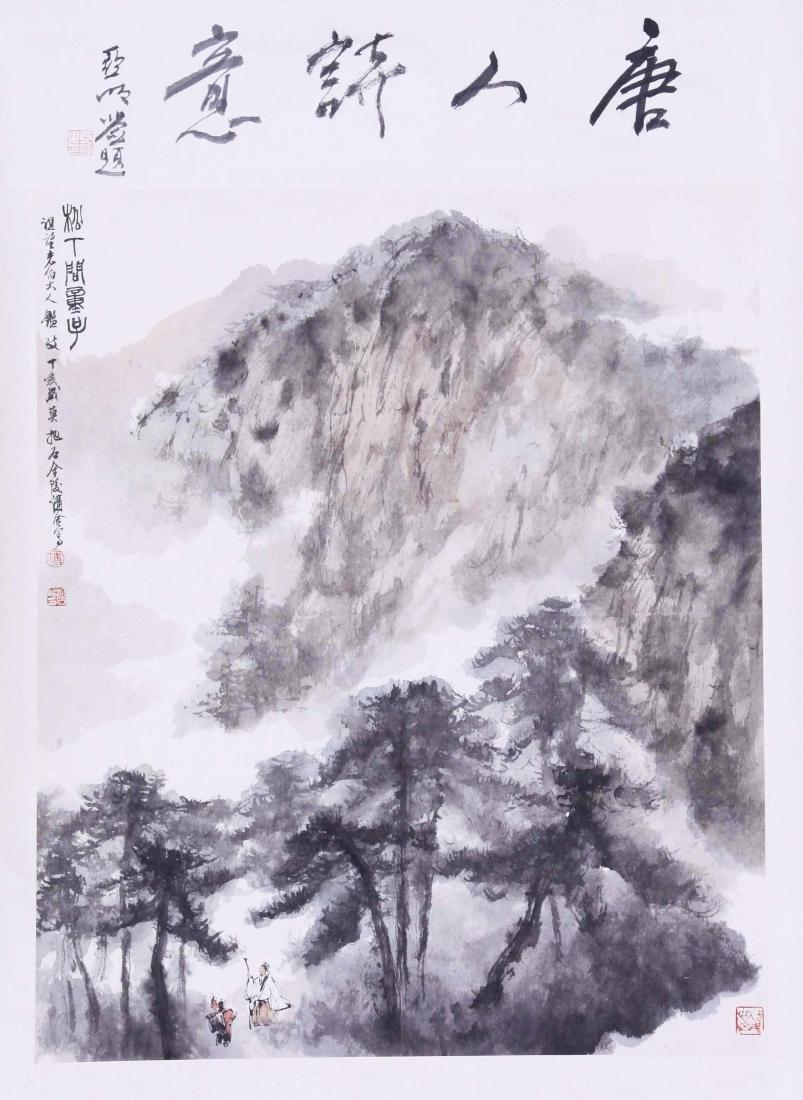 FU BAOSHI (ATTRIBUTED TO, 1904-1965), LANDSCAPE