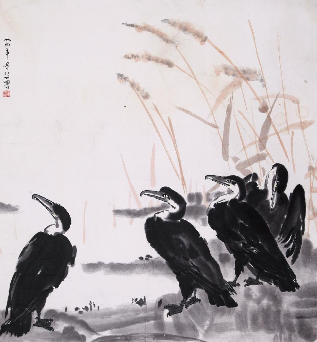 XU BEIHONG ( ATTRIBUTED TO, 1895-1953), CORMORANT