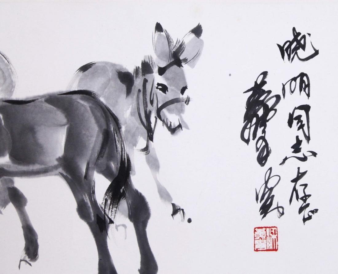 HUANG ZHOU (1925-1997), DONKEY