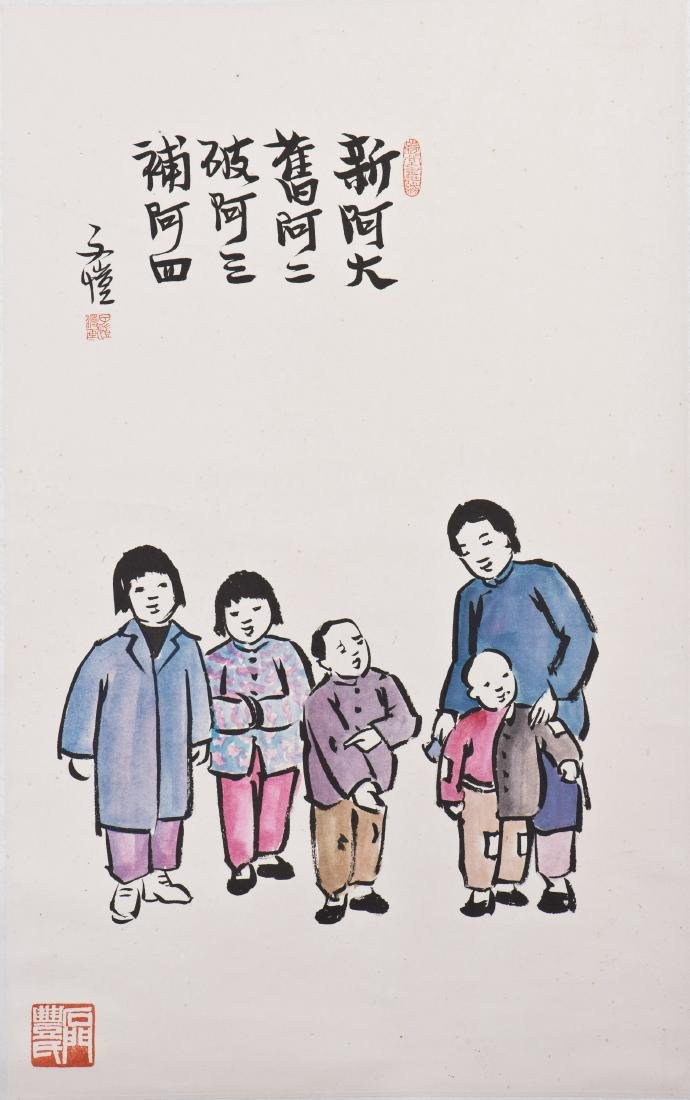 A CHINESE SCROLL PAINTING, AFTER FENG ZIKAI