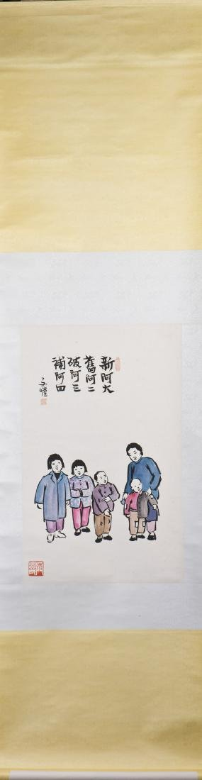 A CHINESE SCROLL PAINTING, AFTER FENG ZIKAI - 5