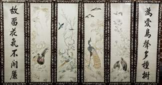 EMBROIDERED SILK HANGING PANELS
