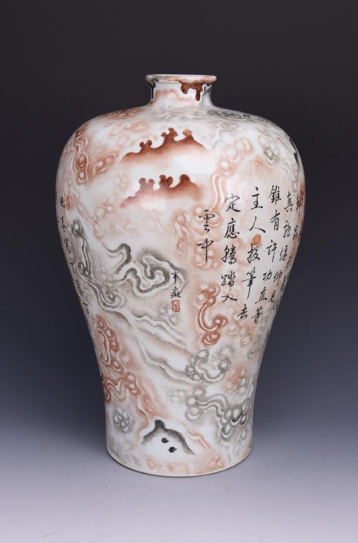 A TANG YING STYLE STONE-PATTERN GLAZED 'MEIPING' WITH