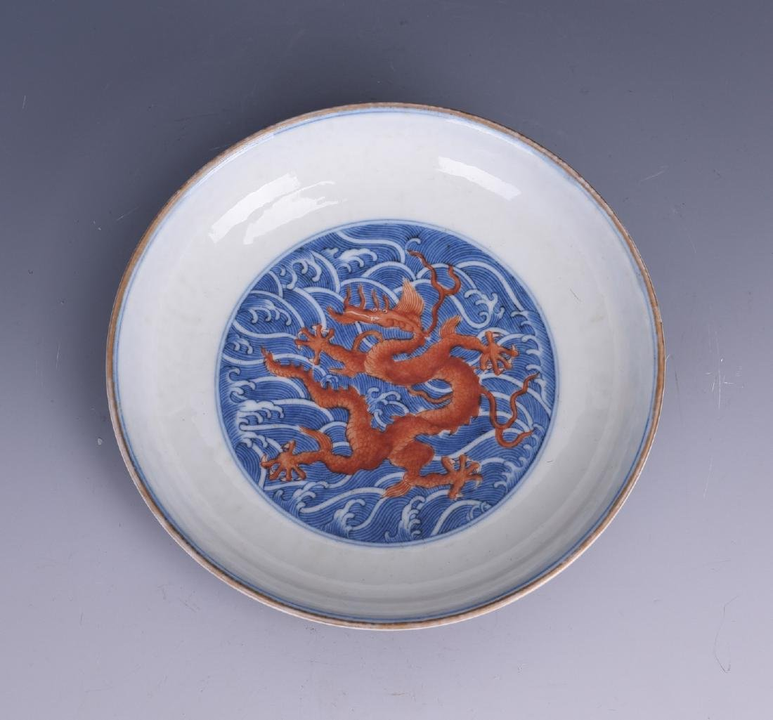 AN IRON-RED AND BLUE UNDERGLAZE NINE DRAGON CHARGER