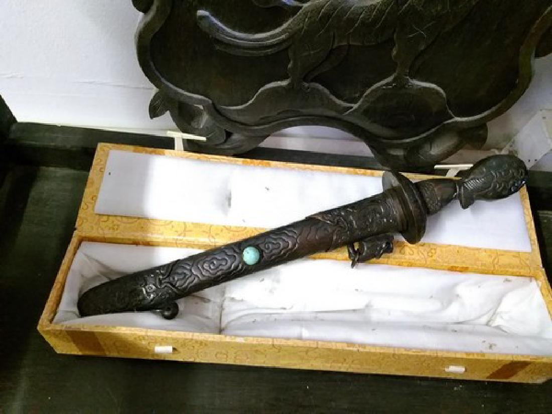 "13"" Vintage Chinese Bronze Dagger Turquoise Medallion"